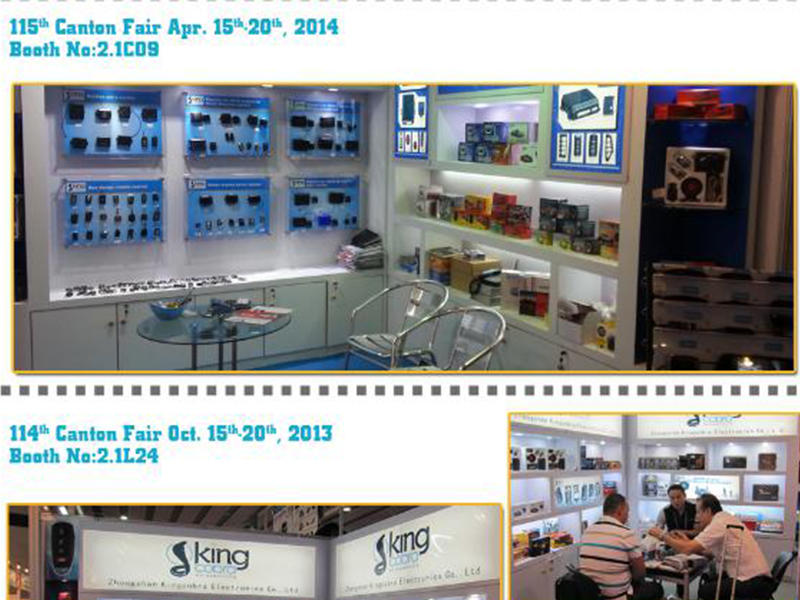 115th Canton Fair Apr. 15th~20th, 2014