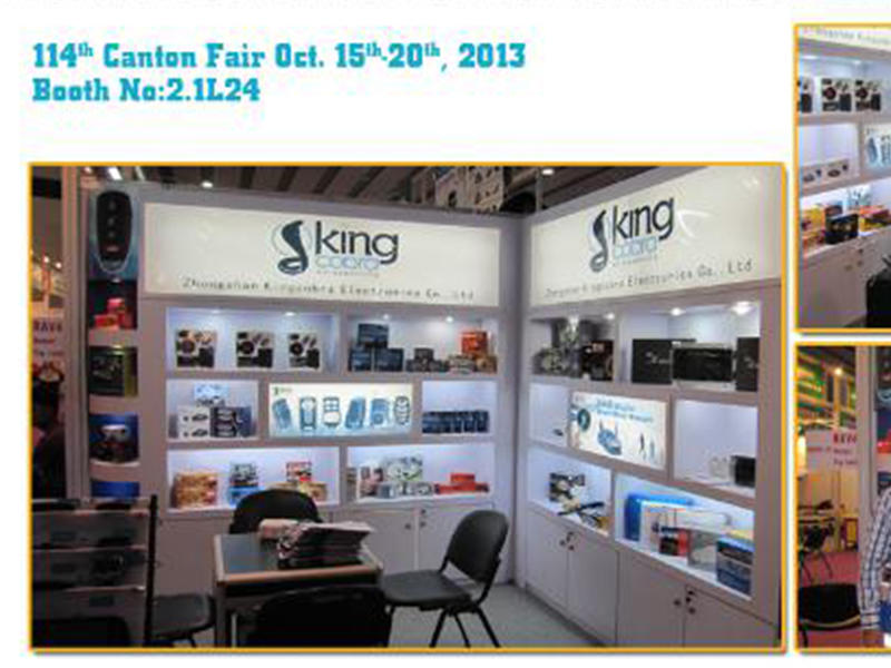 114th Canton Fair Oct.15th~20th, 2013