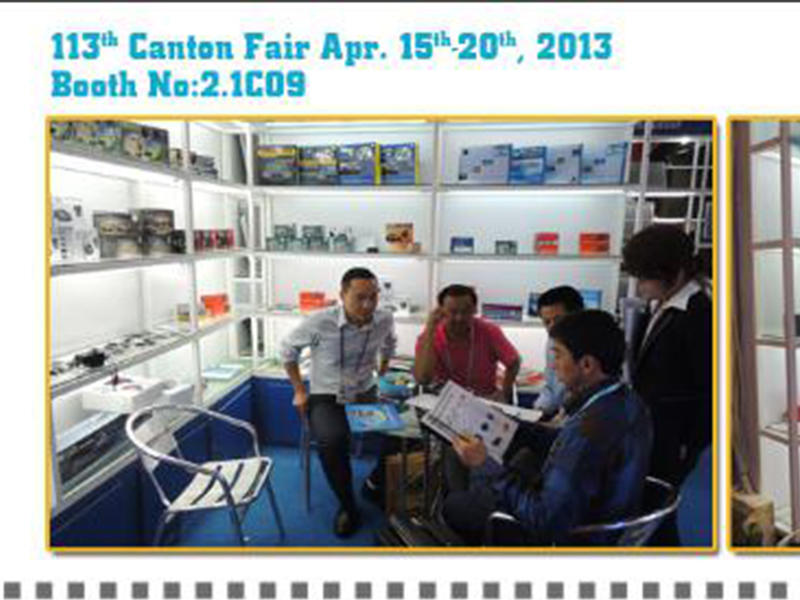 113th Canton Fair Apr.15th~20th, 2013