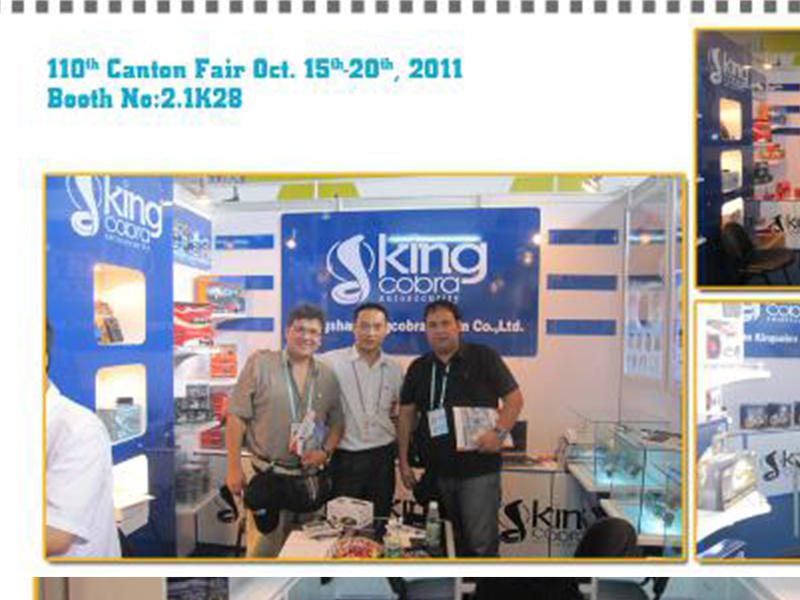 110th Canton Fair Oct.15th~20th, 2011